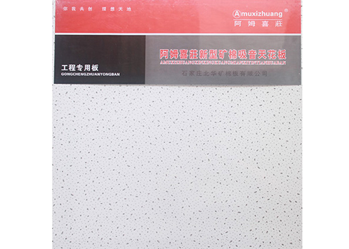 http://www.ltzscl.cn/data/images/product/20181220091017_526.png