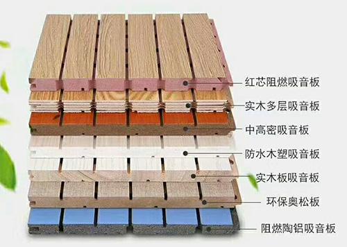 盘锦木质吸音板