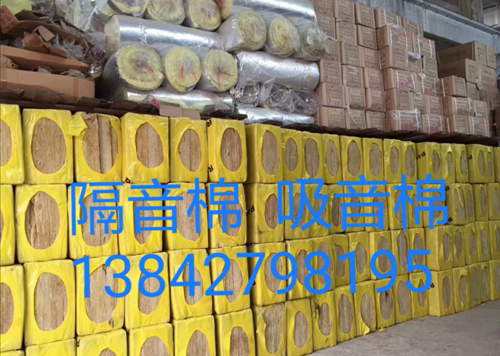 盘锦岩棉板公司