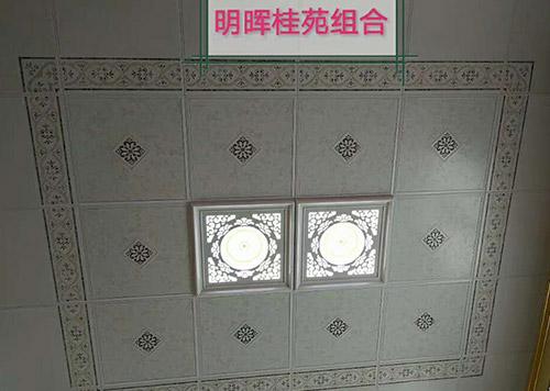 盘锦集成吊顶品牌