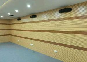 木质吸音板品牌