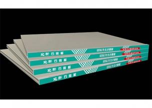 葫芦岛石膏板