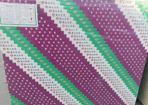 葫芦岛石膏板应用