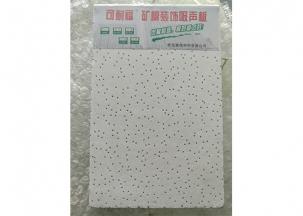 盘锦矿棉板