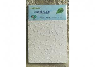 盘锦硅酸钙板