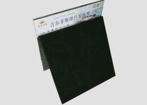 玻纤吸音板