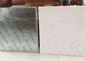 铝复合吸音板