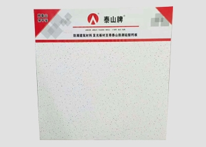 防水硅酸钙板厂家