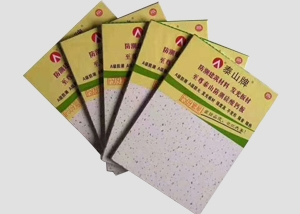 防水硅酸钙板