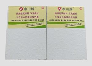 防水硅酸钙板价格