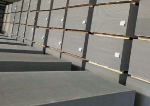 水泥装饰板